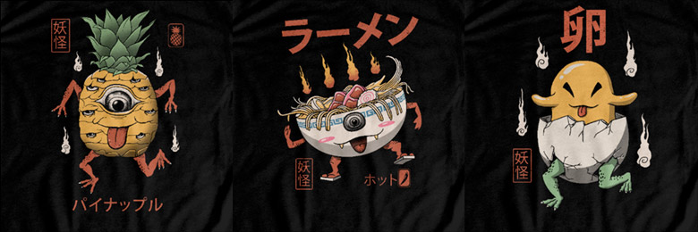 Camisetas de Vincent Trinidad